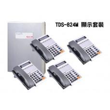 TDS-824M顯示套裝