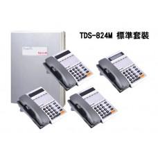 TDS-824M標準套裝
