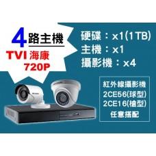 4路海康主機TVI 720P